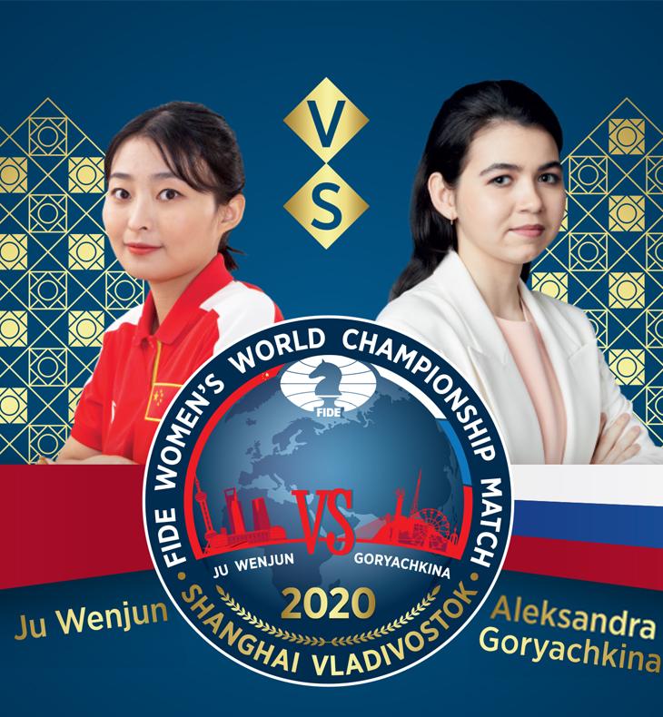 ¿Quién ganará el Campeonato del Mundo femenino?